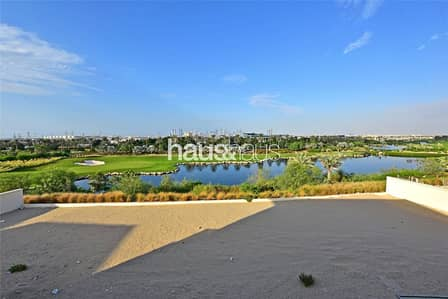 7 Bedroom Villa for Sale in Dubai Hills Estate, Dubai - Payment Plan | Golf & Lake View | Negotiable