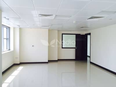 Office for Sale in Business Bay, Dubai - BEST DEAL! Fitted Office in Aspect Tower