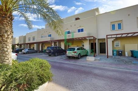 Outstanding 3 Bhk Villa in Desert Style.