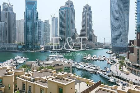 2 Bedroom Flat for Sale in Dubai Marina, Dubai - Exclusive:  Beautiful Marina View on Low Floor