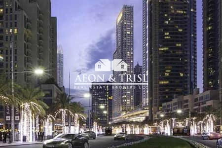Forte Tower 2Bed with 5year Payment Plan