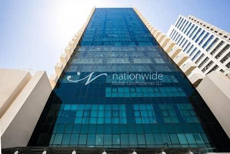 2 Bedroom Flat for Sale in Al Reem Island, Abu Dhabi - Good Price! A Unit w/ Balcony + Rent Refund