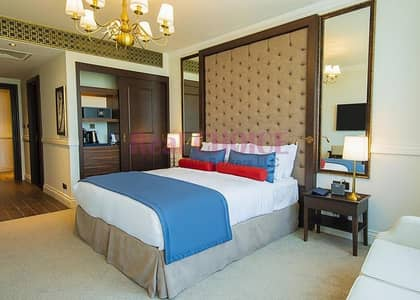 Studio for Sale in Palm Jumeirah, Dubai - Deluxe Serviced Studio|High ROI|Good Investment