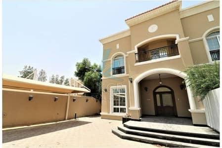 Elegant Spacious I 5 BR Villa  Al Barsha