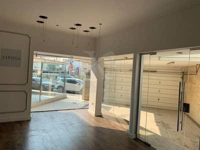 فيلا تجارية  للايجار في أم سقیم، دبي - Fully fitted Commercial Villa in Jumeirah beach road