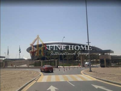 Perfect commercial land in madinat Zayed