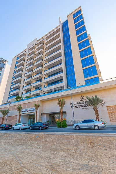 23 Spacious 2 Bedroom Apartment in Al  Furjan
