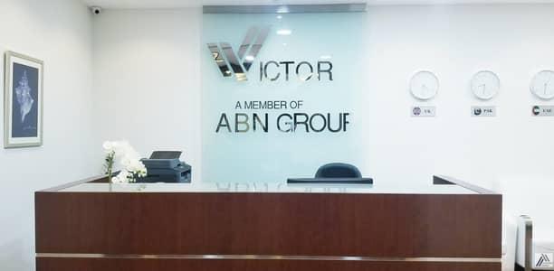 مکتب  للايجار في بر دبي، دبي - Start New L. L. C Business Setup In Dubai Just in 26500/=AED per in Dubai Main Land| Tenancy Contract|Inspections|