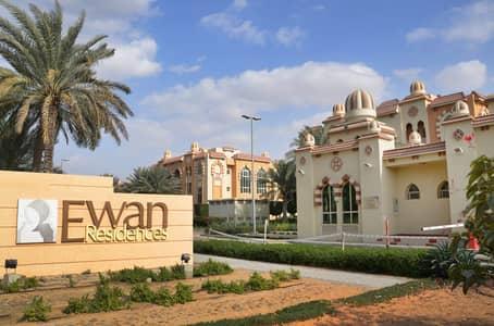 مبنى سكني  للبيع في مجمع دبي للاستثمار، دبي - entrance