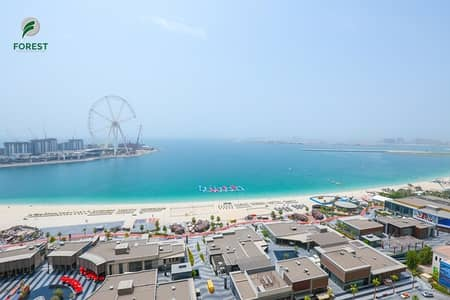 3 Bedroom Flat for Sale in Jumeirah Beach Residence (JBR), Dubai - Incredible Full Sea View Great Deal Middle Floor