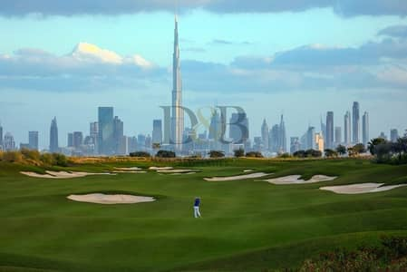Plot for Sale in Dubai Hills Estate, Dubai - DESIGN YOUR OWN VILLA |100% NO DLD| NEW PROJECT