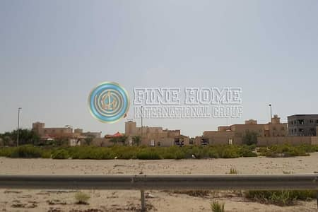 Residential Land in Shamkha south . Al Riyad