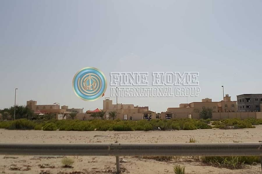1 Residential Land in Shamkha south . Al Riyad
