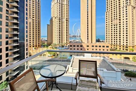فلیٹ 1 غرفة نوم للبيع في دبي مارينا، دبي - Motivated Seller | Vacant | Garden View