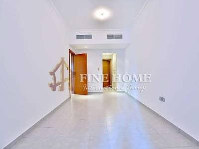 شقة 1 غرفة نوم للايجار في الخالدية، أبوظبي - Amazingly Organized 1BR Apartment