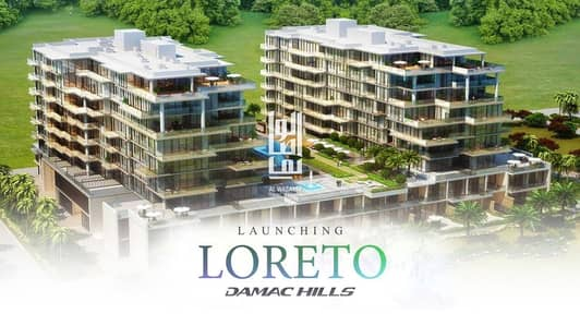 2 Bedroom Apartment for Sale in DAMAC Hills (Akoya by DAMAC), Dubai - ready to move apartments  with amazing payment plan