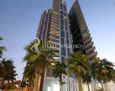 شقة 2 غرفة نوم للايجار في دانة أبوظبي، أبوظبي - Remarkable & Spacious Apartment