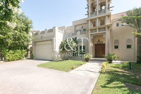 فیلا 4 غرف نوم للبيع في جزر جميرا، دبي - Best Priced Entertainment Foyer|Greenery View