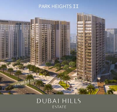شقة 2 غرفة نوم للبيع في دبي هيلز استيت، دبي - Impeccable 2 Bed Apartment/ No Commission