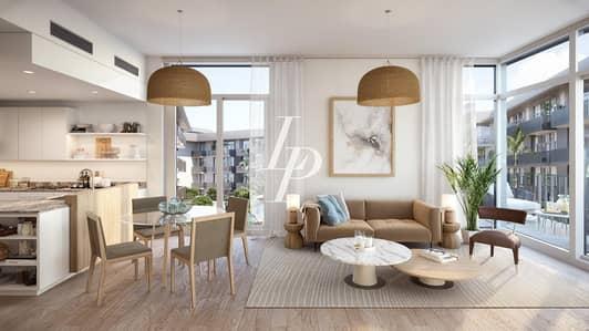 Studio for Sale in Jumeirah Village Circle (JVC), Dubai - Great Value Studio| Live in Design at JVC