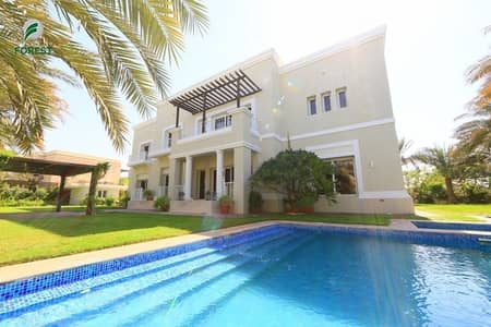 Price Reduced|Large Plot with 7 Bedrooms Mansion