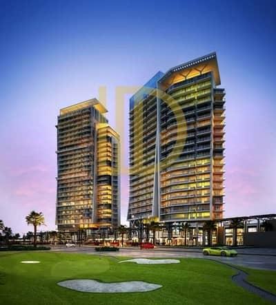 استوديو  للبيع في داماك هيلز (أكويا من داماك)، دبي - SH- 499K ONLY !! STUDIO IN ARTESIA BY DAMAC AKOYA