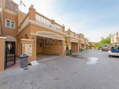 2 Bedroom Townhouse for Sale in Jumeirah Village Circle (JVC), Dubai - 2-Bed Townhouse | Price Negotiable | JVC