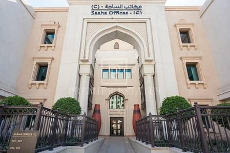 مکتب  للبيع في المدينة القديمة، دبي - Huge Office in Old Town with Lake views|7 parkings