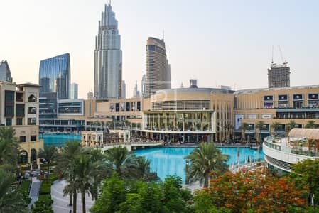 2 Bedroom Apartment for Rent in Old Town, Dubai - Fully furnished|Unfurnished 2BR Apt|Fountain view