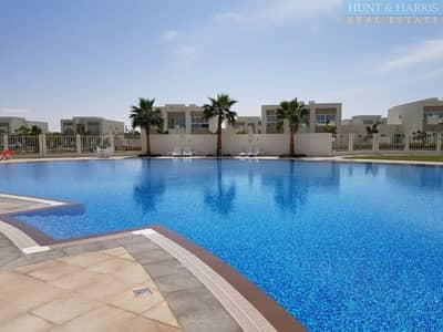 Two Bedroom Bermuda Villa - Mina Al Arab