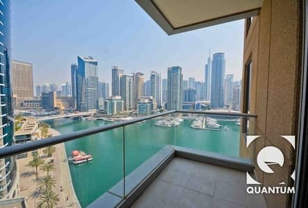 2 Bedroom | Full Marina View | Mid Floor