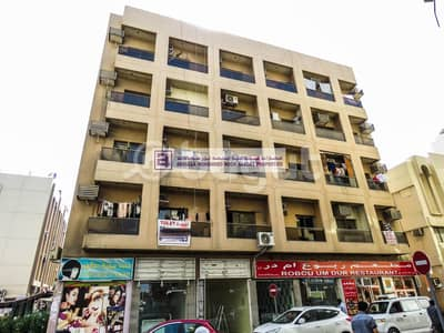 Office for Rent in Deira, Dubai - Offices Available in the Heart of Dubai Deira