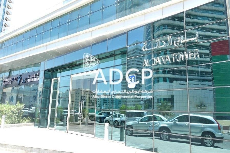 2 4 Payments: Office Space in Al Dana Tower