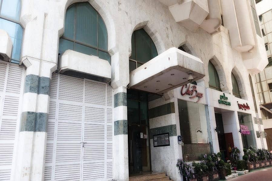 2 4 Payments: Vacant Office Space in Hamdan