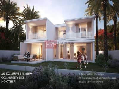 3 Bedroom Villa for Sale in Dubai Hills Estate, Dubai - Emaar Sidra Villas | ZERO Commission | 10% ROI
