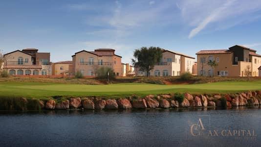 Plot for Sale in Jumeirah Golf Estate, Dubai - PRISTINE VILLA PLOT IN WILDFLOWER