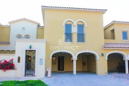 تاون هاوس 4 غرف نوم للبيع في جزيرة السعديات، أبوظبي - Elegant 4BR Townhouse For Sale in Saadiyat