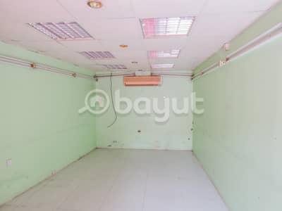 محل تجاري في سدروہ 24999 درهم - 4376559