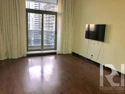 Partial Furnished 2 Bed Room + Maid Room/Chiller Free