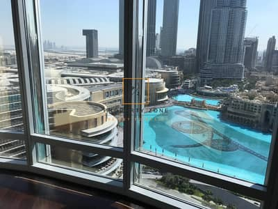 Facing Fountain View I I Bed I Vacant I Burj Khalifa