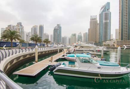 Studio for Sale in Dubai Marina, Dubai - AMAZING DEAL I STUDIO AT JUMEIRAH LIVIGN IN MARINA GATE