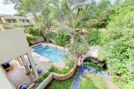 EXCLUSIVE | Park Backing Beautiful 3BR Villa