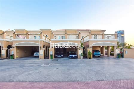 2 Bedroom Townhouse for Sale in Jumeirah Village Triangle (JVT), Dubai - Park Backing | Large Entrance Area | Next to Shops