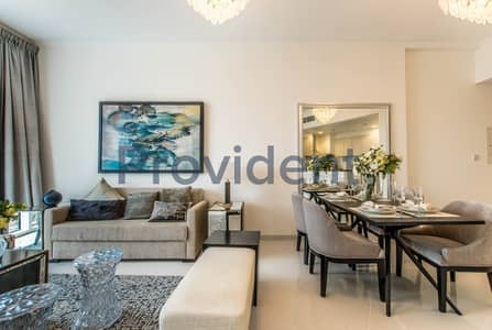 1 Bedroom Flat for Sale in DAMAC Hills (Akoya by DAMAC), Dubai - Luxuriously Finished | 4%DLD Waiver | 3.5 Years PP