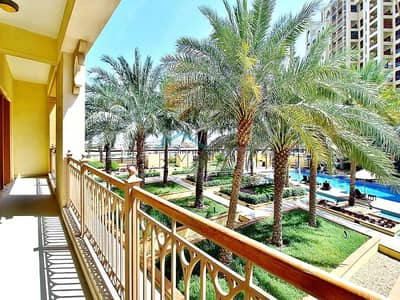 2 Bedroom Apartment for Sale in Palm Jumeirah, Dubai - Type D | Extended Balcony | Low Floor