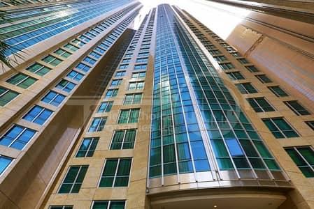 شقة 1 غرفة نوم للايجار في منطقة الكورنيش، أبوظبي - Enjoy the City view plus Comfy 1BR Flat.