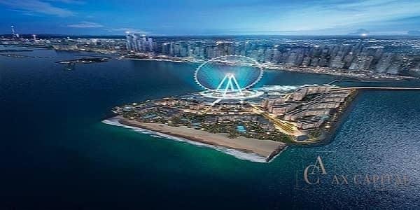 شقة 3 غرف نوم للبيع في جزيرة بلوواترز، دبي - GREAT OFFER I 3 BEDROOM APARTMENT I BLUEWATERS RESIDENCES