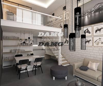 شقة 1 غرفة نوم للبيع في شاطئ الراحة، أبوظبي - 1 BEDROOM WITH CANAL VIEW WITH 1% MONTHLY INSTALLMENT ONLY