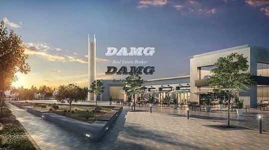 Plot for Sale in Al Shamkha, Abu Dhabi - INVEST IN AL REEMAN COMMRECAL PLOTS