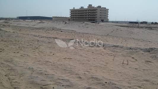 Dubai Industrial City For Sale
